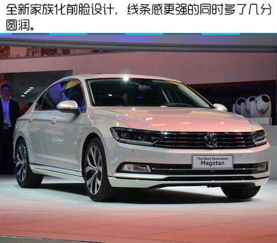 2016北京车展 大众全新迈腾380TSI实拍-图3