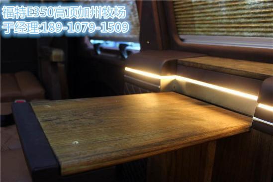 福特E350改装加州牧场版北京现车限时特惠