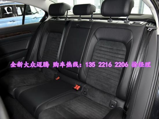 全新大众迈腾京城最低价大型活动全系降价