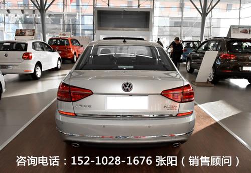 AutoHold、胎压监测、PM2.5空气净化系统、电动调节外后视镜等.高清图片