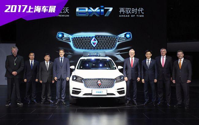2017上海车展:宝沃新能源概念车BXi7亮相