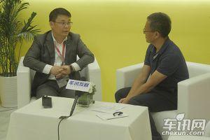 上海车展专访 奇瑞汽车王玮