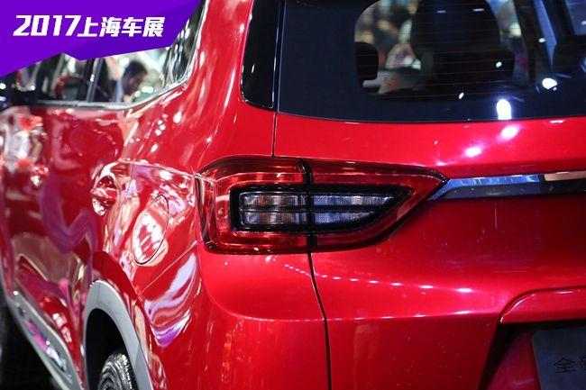 2017上海国际车展新车图解 全新奇瑞瑞虎5
