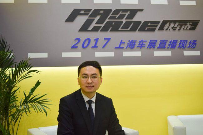 2017上海车展车讯专访:壹汽-帮群黄龙先生