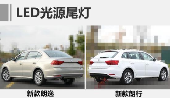 大众降价车型_17款大众朗逸五一促销全系降价车型售全国