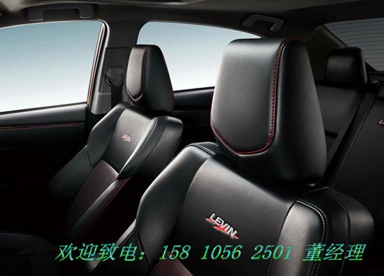丰田雷凌新款亮相 2017款丰田雷凌1.2T优惠高清图片