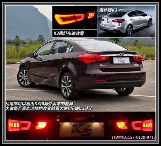 2016款起亚k3全系现车优惠促销 降价热销高清图片