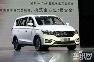 长安凌轩6.79万元起售 每公里成本约1.27元