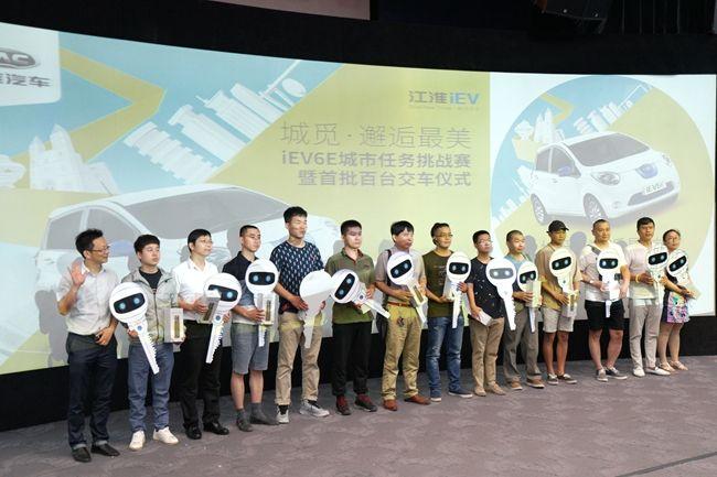 江淮iEV6E首批北京车主顺利交车