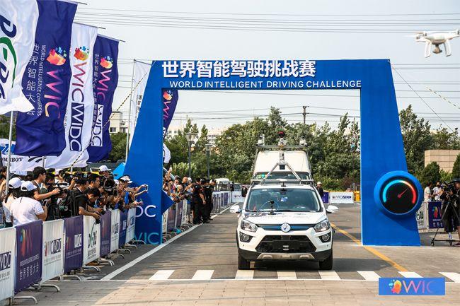 2017世界智能驾驶挑战赛在天津中汽中心举行