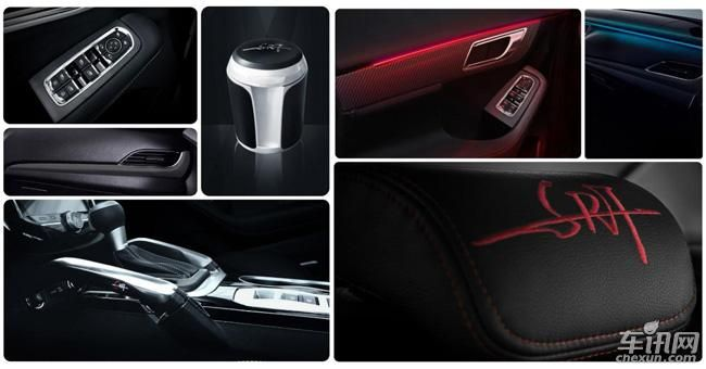 2017款众泰SR7正式上市 售6.68-10.18万元