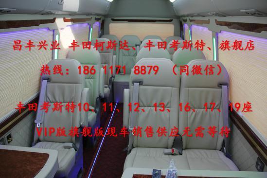 8824d80cc3126b7a.jpg