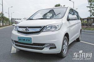 长安欧力威EV精英型上市 补贴前售15.80万