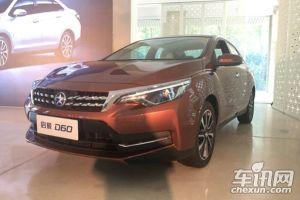 东风启辰D60车型正式亮相 或将于11月上市