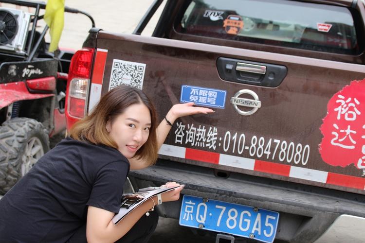 【小余不懂车】纳瓦拉:皮卡颜值 轿车心