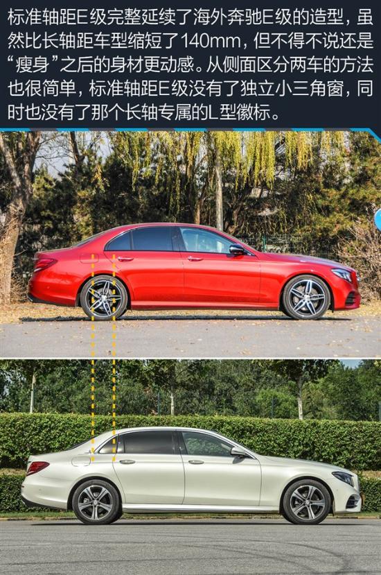 北京奔驰E级卖多少钱E200运动型最新报价