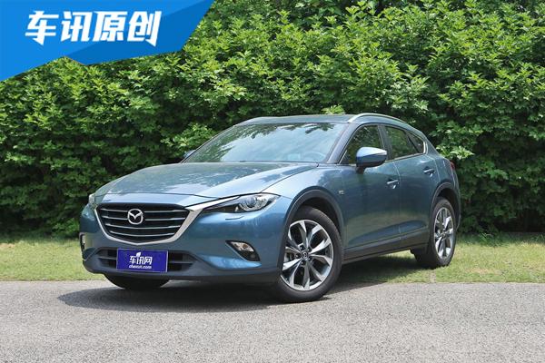 2018款CX-4将于8月24日上市 诸多配置升级