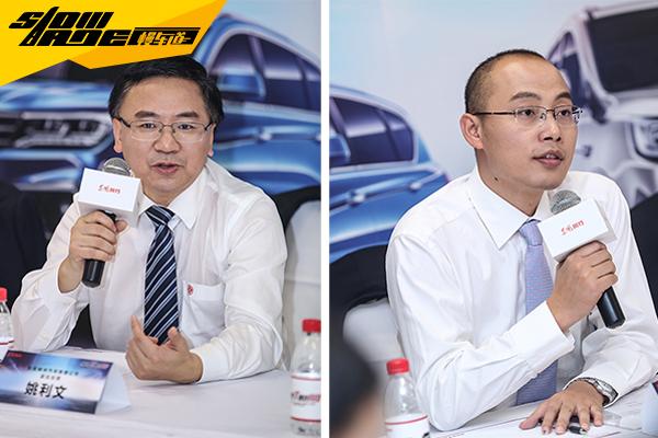 年内将推出三款电动车 东风风行未来战略