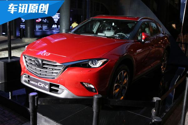 2018款马自达CX-4上市 售14.08-21.58万元