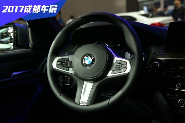 2017成都车展新车图解 全新宝马5系标轴版