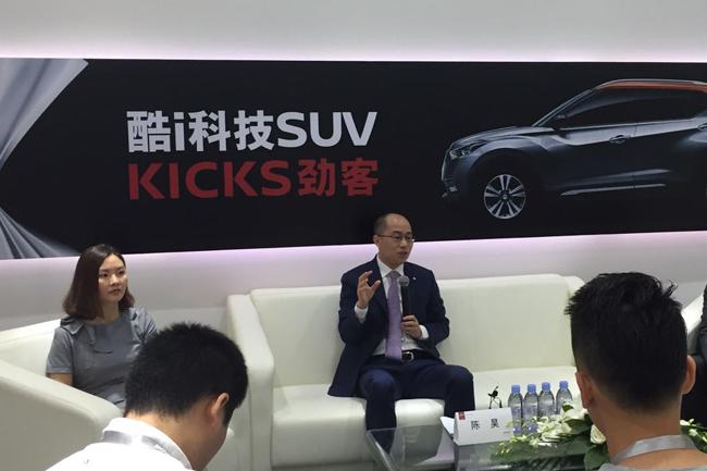 车讯专访 东风日产市场销售总部副部长陈昊