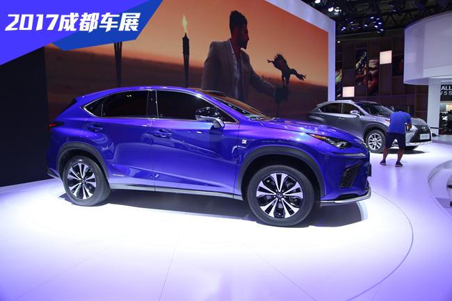 2017成都车展新车图解    雷克萨斯NX300h