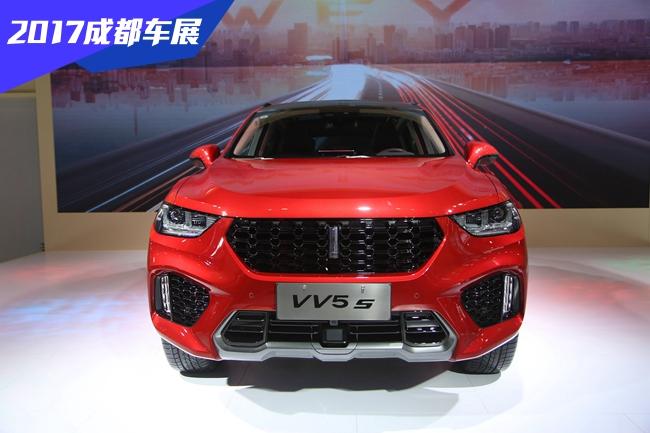 2017成都车展新车图解 长城汽车 WEY VV5s