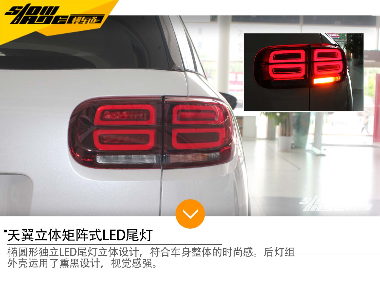 无矩形不个性,SUV也乐观   实拍天逸C5