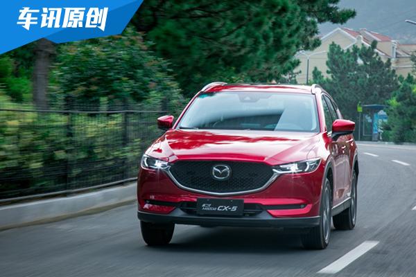 第二代马自达CX-5开启预售 于9月21日上市