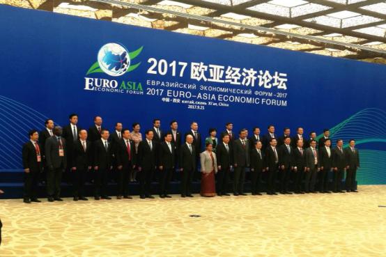 携手心安品质,共谋未来发展 腾势助力2017欧亚经济论坛