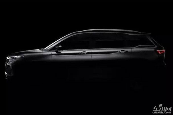宝骏全新SUV预告图被曝光 将亮相广州车展