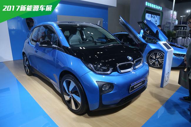 科技、未来感十足  新能源车展实拍宝马i3