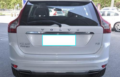 60冰点价格】2017款沃尔沃XC60尺寸方面,并没有像之前传闻的