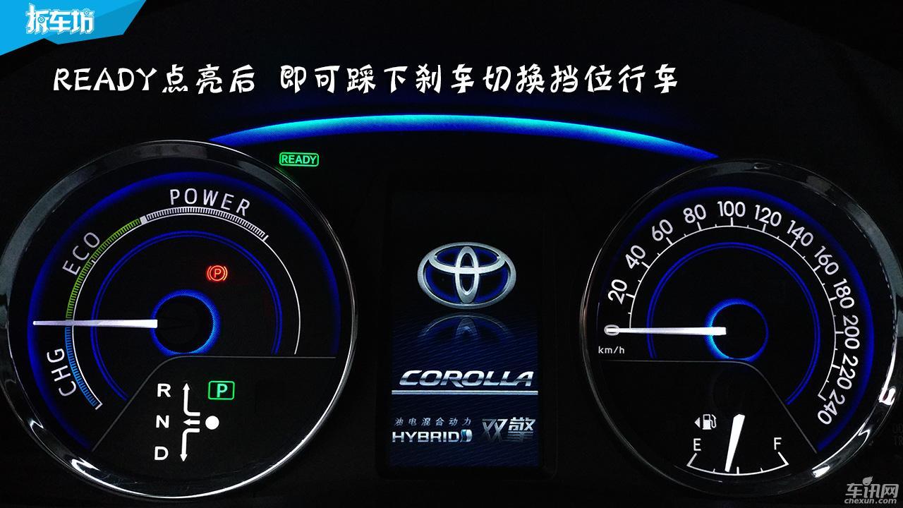绝佳代步伙伴-双擎卡罗拉两万公里长测体验