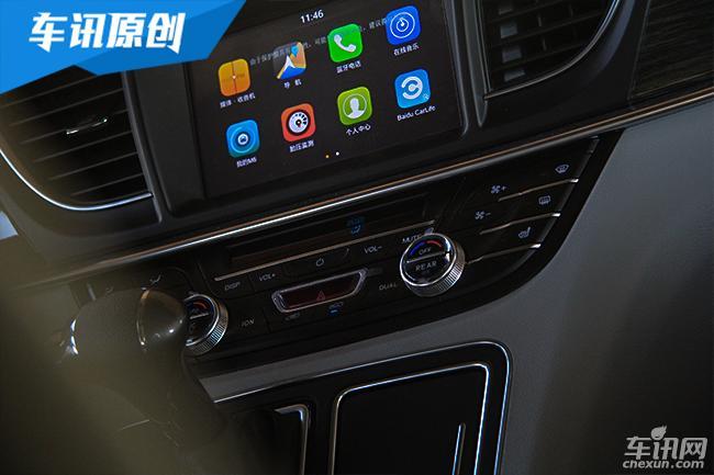 江淮MPV瑞风M6 将于11月18日广州车展上市