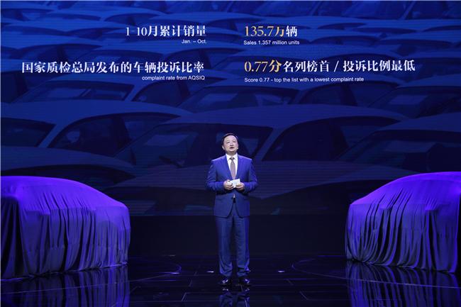 长安汽车携睿骋CC等十余款车型亮相车展