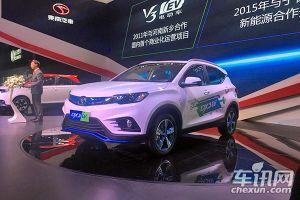 东南汽车广州车展发布新能源规划