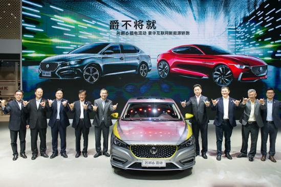 现在就是未来 名爵6插电混动亮相广州车展