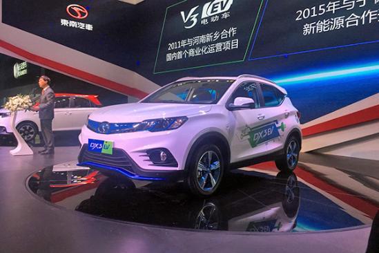 双向驱动战略 东南广州车展发布新能源规划