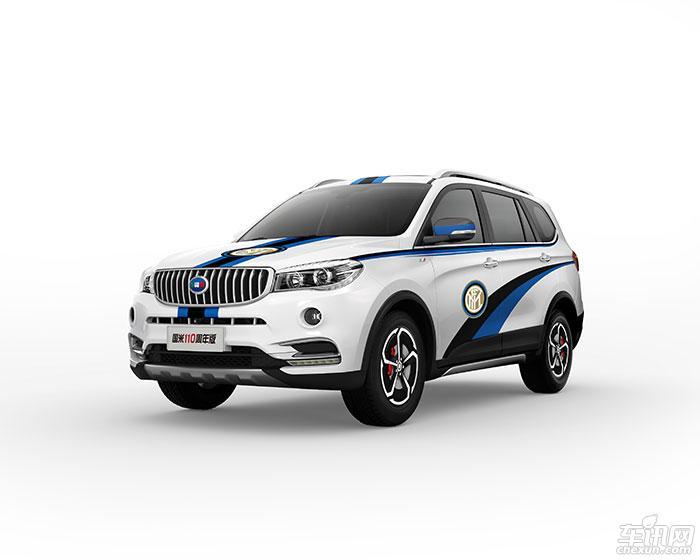 SWM斯威汽车重磅车型集结广州车展