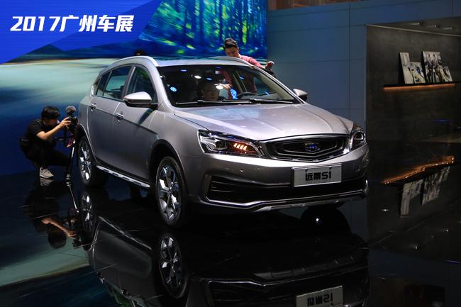 2017广州车展      吉利远景S1新车图解