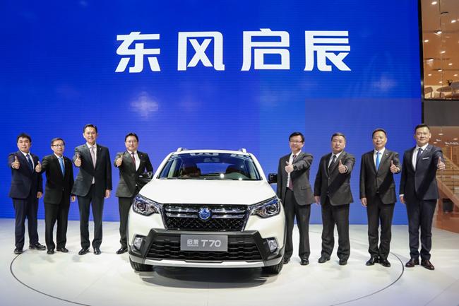 全新启辰T70正式亮相    预售价9-13万元