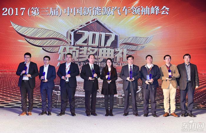 广汽新能源获中国新能源汽车领袖峰会大奖