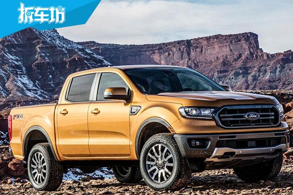 全新福特Ranger北美车展发布