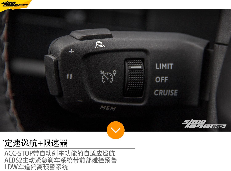 试驾东风雪铁龙天逸 380THP 旗舰型