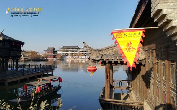 风景 古镇 建筑 旅游 摄影 600_373
