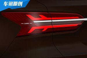 斯威汽车S402车灯细节图曝光 下半年上市