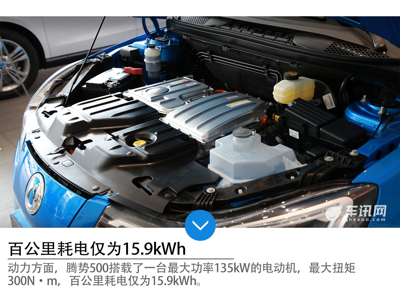 「续航650km」号称全世界跑的最远的纯电动轿车Aion LX来了