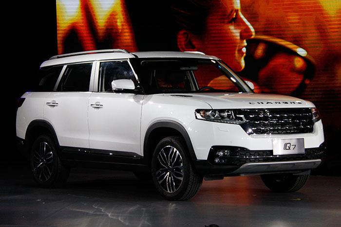 北汽昌河Q7及A6车型上市 售6.98-14.89万元