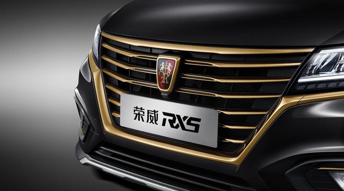 荣威RX5 30T黑金珍藏版上市 售16.98万元